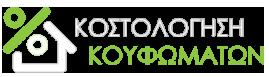 www.kostologisikoufomaton.gr